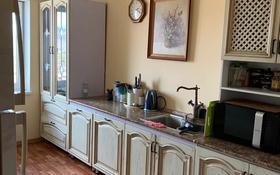 3-комнатная квартира, 83.2 м², 5/5 этаж, Молдагуловой 17/3 за 22 млн 〒 в Усть-Каменогорске