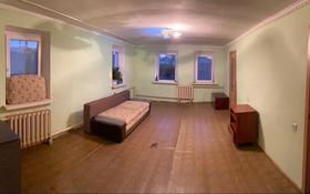 3-комнатный дом помесячно, 52 м², Карагандинское — Шахтёрская за 35 000 〒 в Экибастузе