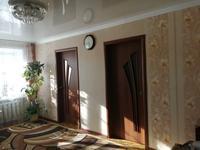4-комнатная квартира, 63 м², 3/5 этаж, Ивана-Франко 23 за 12 млн 〒 в Рудном