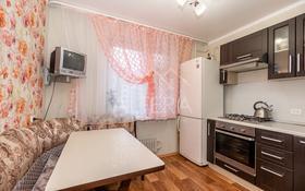 2-комнатная квартира, 70 м², 3/9 этаж посуточно, проспект Каныша Сатпаева за 15 000 〒 в Атырау