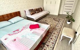 1-комнатная квартира, 40 м², 12/17 этаж посуточно, мкр Акбулак, Момышулы 83 за 8 000 〒 в Алматы, Алатауский р-н