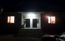 5-комнатный дом, 120 м², 10 сот., Байтерек 30 за 18 млн 〒 в Талдыкоргане