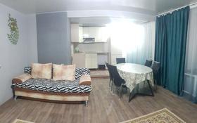 3-комнатная квартира, 100 м², 11/14 этаж посуточно, улица Казахстан 70 — улица Ордженикидзе за 15 000 〒 в Усть-Каменогорске