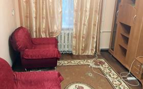 1-комнатная квартира, 30 м², 4/4 этаж помесячно, улица Аскарова за 70 000 〒 в Шымкенте, Аль-Фарабийский р-н