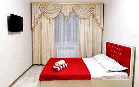 1-комнатная квартира, 42 м², 4/5 этаж посуточно, Мустафа Шокая 338А за 10 000 〒 в Актобе, мкр. Батыс-2