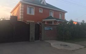 7-комнатный дом посуточно, 350 м², Балкантау — Кордай за 80 000 〒 в Нур-Султане (Астана), Алматы р-н