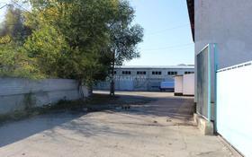 Склад продовольственный 185 соток, Красногорская 71 за 600 〒 в Алматы, Турксибский р-н