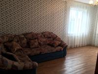 2-комнатная квартира, 45.08 м², 3/5 этаж