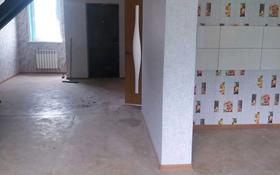 5-комнатный дом, 120 м², 5 сот., Куйбышевское лесничество за 20 млн 〒 в Петропавловске