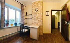 2-комнатная квартира, 42 м², 4/5 этаж, мкр Айнабулак-3 156 за 17.8 млн 〒 в Алматы, Жетысуский р-н