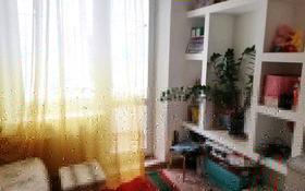 3-комнатная квартира, 64 м², 1/5 этаж, 4 микрорайон 1 за 12.5 млн 〒 в Аксае