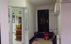 Офис площадью 550 м², Алмалы 2 за 2 800 〒 в Атырау