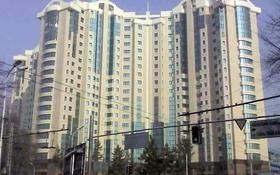 3-комнатная квартира, 133 м², 19/21 этаж помесячно, Кабанбай батыра за 600 000 〒 в Алматы, Алмалинский р-н