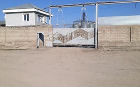 Промбаза 2 га, Жибек жолы б/н за 450 млн 〒 в Шымкенте, Каратауский р-н