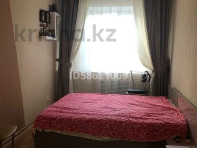 4-комнатная квартира, 85.2 м², 2/5 этаж, Карбышева 3 за 15.5 млн 〒 в Костанае — фото 4
