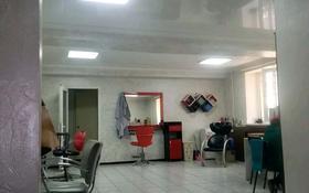 Действующий салон красоты за 21 млн 〒 в Талгаре