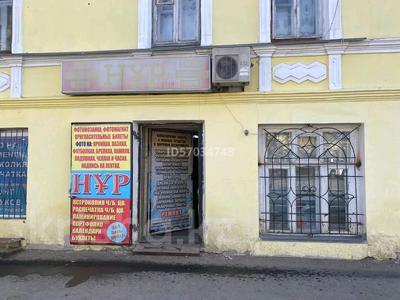 Магазин площадью 45 м², улица Чапаева 24 — Назарбаева за 18 млн 〒 в Уральске — фото 4