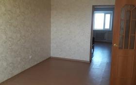 2-комнатная квартира, 46 м², 4/5 этаж помесячно, 21-й мкр 5 за 60 000 〒 в Караганде, Октябрьский р-н