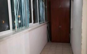 3-комнатная квартира, 75 м², 4/5 этаж помесячно, Мкр.Астана за 100 000 〒 в