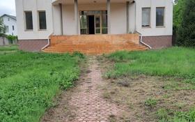 9-комнатный дом, 800 м², 17 сот., Карибжанова за 240 млн 〒 в Алматы, Медеуский р-н