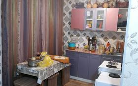 3-комнатная квартира, 59 м², 1/5 этаж, Пахомова 2 за 12.8 млн 〒 в Усть-Каменогорске