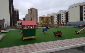 1-комнатная квартира, 21 м², 7/10 этаж, Тлендиева 52/2 за 10.5 млн 〒 в Нур-Султане (Астана), Сарыарка р-н