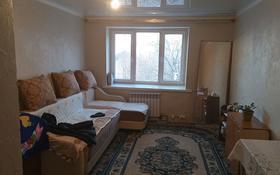 1-комнатная квартира, 18.5 м², 3/4 этаж, улица Махмута Кашкари — Сырттанова за ~ 4.1 млн 〒 в Талгаре