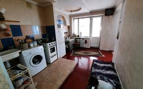 1-комнатная квартира, 35 м², 5/5 этаж, Самал за 7.1 млн 〒 в Талдыкоргане