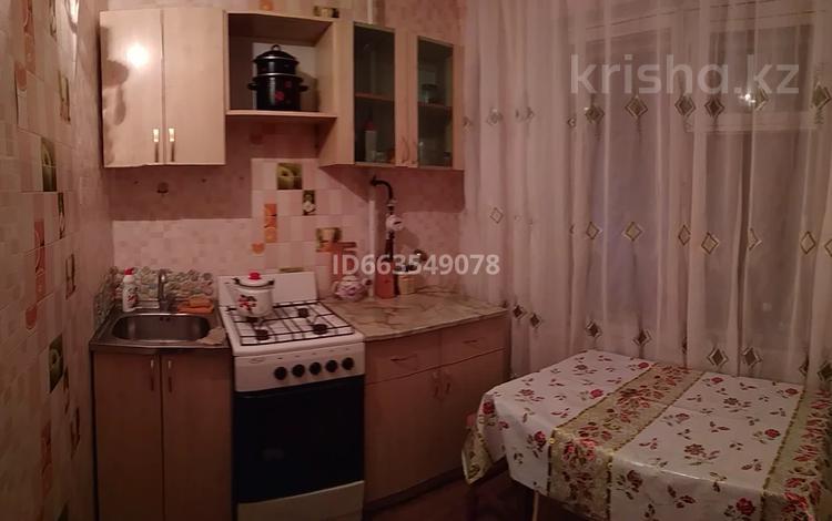 1-комнатная квартира, 28 м², 2/5 этаж посуточно, Гоголя 65 — Гоголя за 4 200 〒 в Костанае
