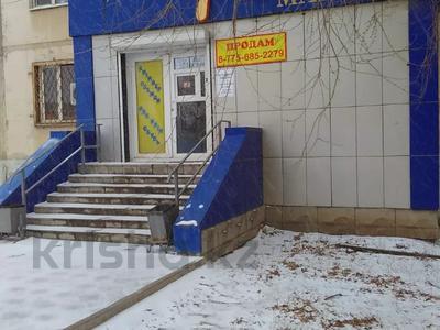 Магазин площадью 50.2 м², Марата Оспанова 58 за 19 млн 〒 в Актобе — фото 2