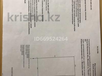 Участок 8 соток, Тассай за 8.8 млн 〒 в Шымкенте, Каратауский р-н