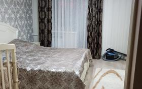 2-комнатная квартира, 68 м², 5/5 этаж, Н.Назарбаева за 22 млн 〒 в Кокшетау