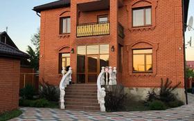6-комнатный дом, 345.2 м², 11.32 сот., проспект Нурсултана Назарбаева — Баймагамбетова за 130 млн 〒 в Костанае