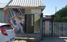 Помещение площадью 30 м², Кошек Батыра 20 — Бейсембаева за 70 000 〒 в Каскелене