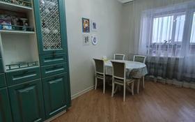 3-комнатная квартира, 131.2 м², 5/5 этаж, Абая 114 а за 43 млн 〒 в Кокшетау