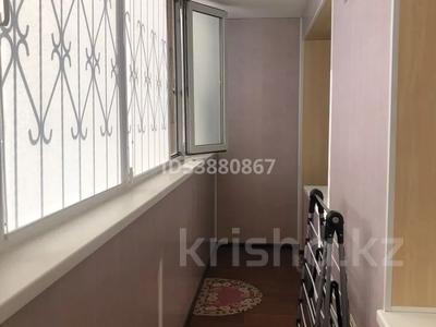 3-комнатная квартира, 96 м², 1/9 этаж, Авиагородок 4б за 22 млн 〒 в Актобе — фото 16