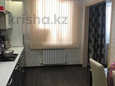 3-комнатная квартира, 96 м², 1/9 этаж, Авиагородок 4б за 22 млн 〒 в Актобе — фото 6