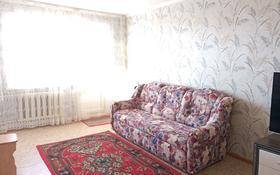 2-комнатная квартира, 44 м², 4/5 этаж, 1 квартал 16 за 9.3 млн 〒 в Караганде, Октябрьский р-н