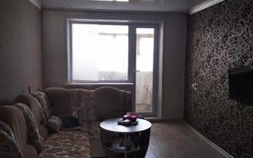 2-комнатная квартира, 48 м², 5/5 этаж, Казахстанкая 128 за 8 млн 〒 в Шахтинске