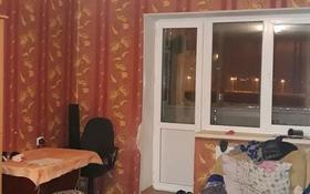 1-комнатная квартира, 46 м², 5/5 этаж, улица Кокжал Барака 7/2 за 11.5 млн 〒 в Усть-Каменогорске