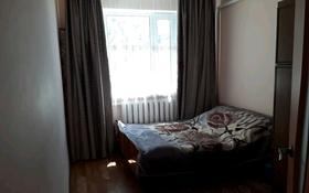 3-комнатный дом, 74 м², 10 сот., Тауесиздик 43 за 7 млн 〒 в Ахмете