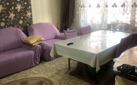 3-комнатная квартира, 80 м², 5/12 этаж, Назарбаева за 23 млн 〒 в Талдыкоргане
