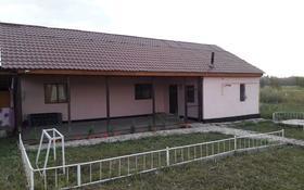 4-комнатный дом, 100 м², 8 сот., Туздыбастау (Калинино) за 13 млн 〒