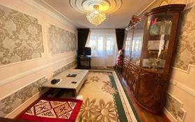3-комнатная квартира, 60 м², 3/5 этаж, Чайковская за 7.5 млн 〒 в