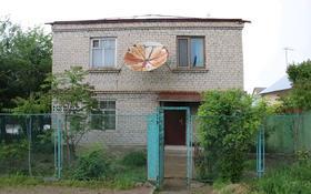 6-комнатный дом, 143 м², 6 сот., Перепелкина 58 — Жанабаева за 17 млн 〒 в Таразе