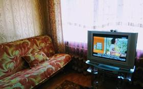 1-комнатная квартира, 40 м² посуточно, проспект Достык 222 — Алмазова за 5 000 〒 в Уральске