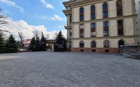 Здание, площадью 2570 м², Толе Би 11 — Бегалина за 1.7 млрд 〒 в Алматы, Бостандыкский р-н