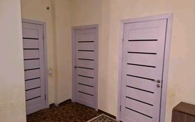 3-комнатная квартира, 90 м², 2/5 этаж, улица Макашева 55 — Толе би за 20 млн 〒 в Каскелене