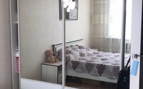 4-комнатная квартира, 80 м², 4/5 этаж, Боровской 50 за 22.5 млн 〒 в Кокшетау