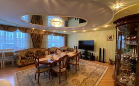5-комнатная квартира, 180 м², 2/5 этаж, Гашека — Мира за 65 млн 〒 в Петропавловске